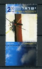 Israel 2003 MNH September 11 2001 1v Set with Tab Michael Gross Art Stamps