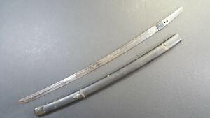 100% Genuine Japanese Samurai Sword Project Piece KASHU JU FUJIWARA SADATSUGU