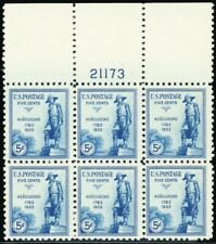 734, Mint VF NH 5¢ Top Plate Block of 6 Stamps Cat $28.00 -**- Stuart Katz