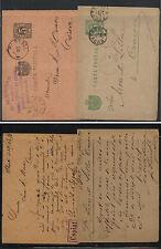Romania  2 postal  cards   1893   1894          KL0222