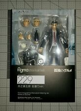 Max Factory Kodoku no gourmet Goro Inogashira Standard helping figma # 229 USA