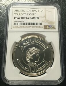 Dinar Silver 1979 NGC PF67UC  Year of Child