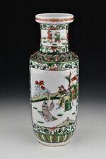 Antique Chinese Famille Verte Porcelain Vase w/ Enamel Character Scenes