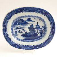 Petit plat ovale XVIIIe siècle - Qianlong - Chinese small serving dish 18th c.