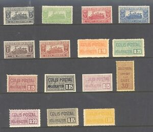 FRANCE ,  COLIS POSTALE , RAILWAY stamps mounted mint.