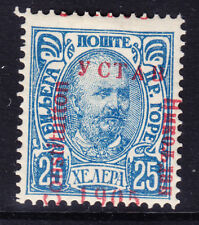 More details for montenegro 1906 sg124ca constitutton (double t) on 25h blue - mounted mint cv£45