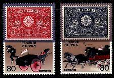 JAPÓN 1995 2162/63 2v.