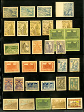 Azerbaijan Stamp Collection 55x + 1920's Imperf Issues Clean Var