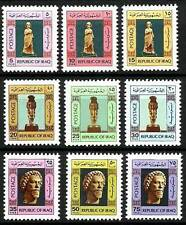 IRAQ IRAK 1976 Iraqi Civilization Stamps SC# 759 - 767 MNH