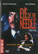 Eye of the Needle (1981) DVD, NEW!! Donald Sutherland