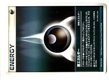 PROMO POKEMON JAPANESE AURA's LUCARIO CARD 2005 N° ENERGY DARKNESS (2003)