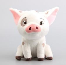 "2016 NEW Moana pet pig Pua stuffed Plush Doll 9"" Toy sitting position"