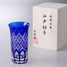 """Cut glass EDO KIRIKO """"Yarai Crest"""" - shot glass/blue -"""