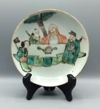 ANTIQUE CHINESE FAMILLE VERTE FIGURES PLATE BOWL WITH SEAL MARK