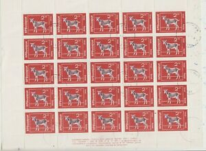 Bulgaria  Full Sheet a 25 Stamps Goat used