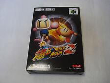 Bomberman 2 Nintendo 64 Japan N64 Hudson Soft NEW UNOPENED
