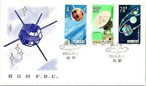 C48-4808, CHINA T108, SPACE FLIGHT, FDC,