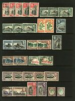 Ceylon 1938 KGVI set 2c to Rs5 to include many wmk and perforation variet Stamps