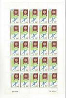 1980 Mali - Scott # C379 Rare Olympics Full Sheet Of 25 - MNH - (BX51)