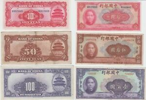 China, Lot: 10, 50 & 100 Yuan-Scheine von 1940 gebraucht  65839