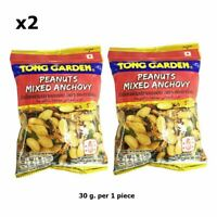 x2 peanuts mixed anchovy herb spicy snack watch TV travel picnic party halal