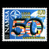 "Luxembourg 2008 - ""NAMSA"" NATO Maintenance and Supply Agency - Sc 1243 MNH"