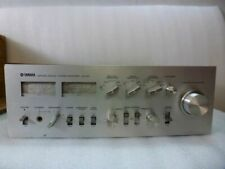 Vintage Yamaha CA 810 Integrated Natural Sound Stereo Amplifie, nice
