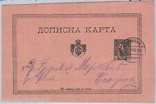 SERBIA Србија Srbija-  POSTAL STATIONERY CARD from Kragujevac - MISSCUT!! 1889