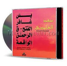 SURAH YASEEN,GHAAFIR,FATH,QAAF,REHMAAN,WAQIAH Recitation By GHAMDI(AUDIO-CD)