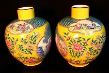 PR CHINESE MANDARINE YELLOW URNS *ENAMEL ON COPPER *DECORATED PANELS* c.1900