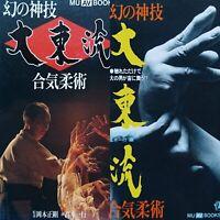 Daito Ryu Aikijujutsu Secrets Book & VHS Set by Seigo Okamoto