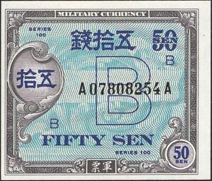 RYUKYU-JAPAN, 1945. Military Currency Zone B, 50 Sen