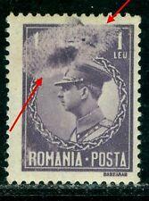 """1932 King Carol II,Watermark/Wz.7/""""CC"""",Romania,M.427=1 Lei,MNH,Spectacular Error"""