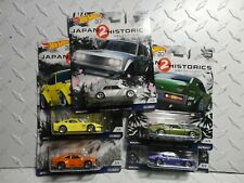 Hot Wheels Car Culture Japan Historics 2 (5) Car Complete Set