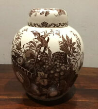 Beautiful Vintage Masons Patent Ironstone China England Ginger Jar