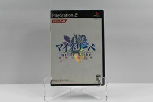 PlayStation 2 PS2 Meine Liebe: Yuubinaru Kioku Japan Import USA Seller w/ Manual