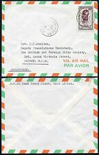 FRENCH IVORY COAST OUME AIRMAIL ENVELOPE 45F SINGLE FRANKING to GB