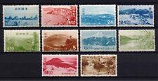 Japan 1949-52 selection of 10x national park stamps mint/unused Og Nh Cat $150