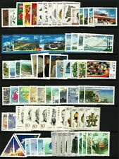 PR China 2000 Year set complete 23 sets + 5 M/S ALL MNH