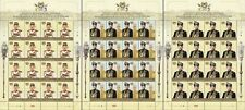 pertabalan agong sultan abdullah 2019 stamp fullsheet malaysia imperforate MNH