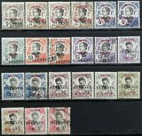 """1919>VIETNAM>Chinese Post """"CAN-TON"""" OVP>Unused,Used,CV$33.39."""