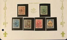 SIAM Thailand 1920*  Pfadfinder / Scouts Überdruck-Overprint (2) Postfrisch Mh