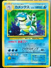 NM 1996 Blastoise Holo Japanese Pokemon Card SEE OTHER AUCTION G05