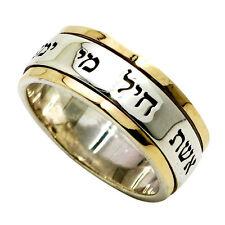 """Eshet  Haiel"" Silver 925 + 9 k gold Woman of Valor hebrew wedding ring ISRAEL"