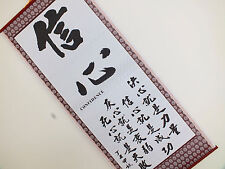 CHINESE BAMBOO WALL HANGING SCROLL - CONFIDENCE POEM BIRTHDAY YEAR PARTY A4