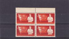 Romania 1960,Labour Union,General strike,Communism,MNH,block