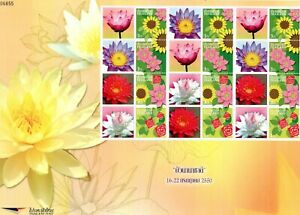 Thailand 2007 MNH Personalized stamps The Royal Orchid Paradise