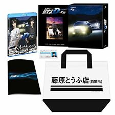Initial D Movie Legend3  Mugen  (limited edition) [Blu-ray] New Japan F/S track