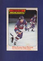 Mike Bossy Highlight 1978-79 O-PEE-CHEE Hockey #1 (EX) New York Islanders