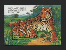 RUSSIA 1992 NATURE CONSERVATION (TIGERS) *VF MNH MINIATURE SHEET*